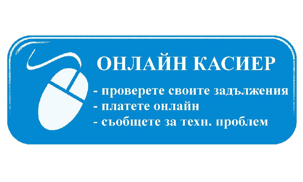http://domoupravitel-varna.bg/wp-content/uploads/2017/10/slide.png